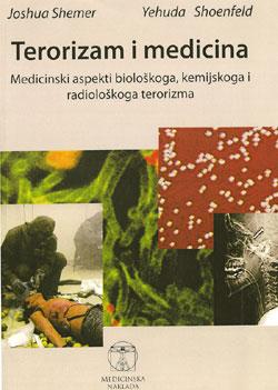 terorizam_i_medicina