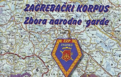 ZAGREB, PROMOCIJA KNJIGE GENERALA RUDI STIPČIĆA
